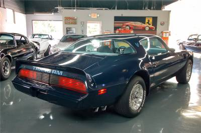 1979-81 Firebird Coupe Body Shell With Manual Transmission & Heater Delete Firewall