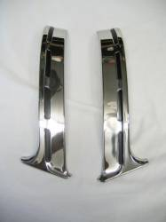 1955-57 Chevy - Exterior Chrome - 1955 Chevy 210/Bel Air 2&4-Door Sedan Restored Upper Paint Dividers Pair